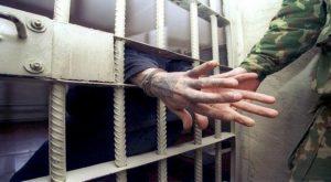 Как узнать сидит ли человек в тюрьме база данных