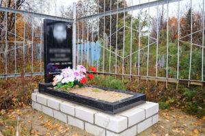 Установка надгробных памятников участникам вов за счет государства