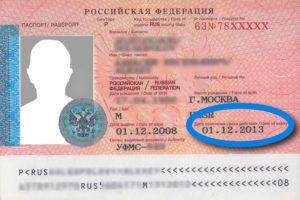 Срок действия паспорта для поездки в таиланд в 2020