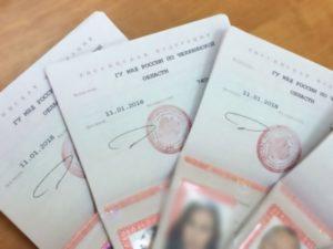 Кому выдают паспорт гу мвд
