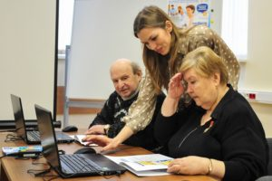 Переобучение пенсионеров в центре занятости населения москва