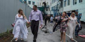 Брак с заключенным последствия