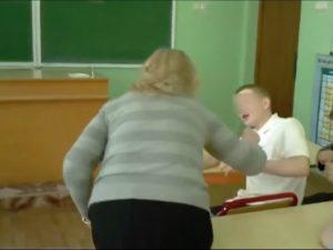 Что делать если тебя ударил учитель
