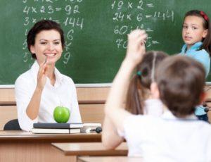 Как платить за классное рук во учителю в 2020 году