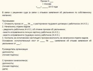Акт о затоплении нежилого помещения образец в ворде