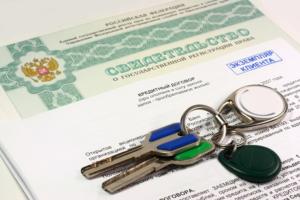 Как вернуть ндс физическому лицу при покупке квартиры