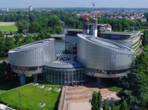 Страсбургский суд где находится
