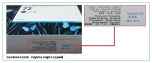 Срок годности картриджей для лазерных принтеров