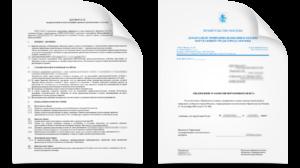 Договор на оказание услуг по вырубке леса