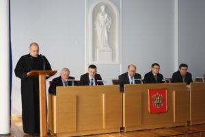 Повышение зарплаты судьям в 2020 году в россии