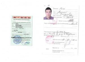Временное удостоверение личности при замене паспорта фото требования