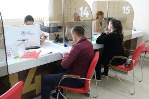 Как проходит собеседование в мфц мои документы москва