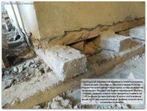 Какие перекрытия в сталинских домах