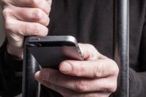 Какое наказание будет за кражу мобильного телефона