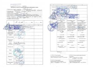 Какие врачи нужны для медкомиссии на военный билет