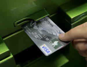 Как вставить карту сбербанка в банкомат
