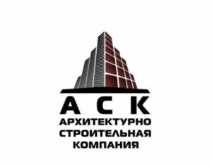 Название для строительной фирмы