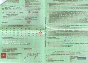 Нужна ли страховка на авто в белоруссии