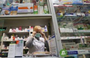 Список бесплатных лекарств для диабетиков 2 типа на 2020 год