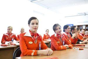 Школа стюардесс в москве аэрофлот требования
