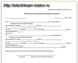 Договор на электромонтажные работы образец с ип