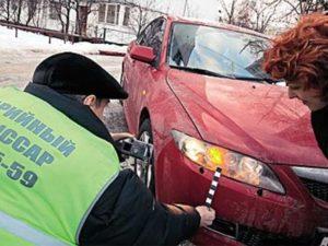 Кто должен оплачивать услуги аварийного комиссара