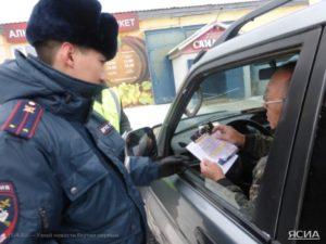 Невыполнение требований сотрудника полиции коап