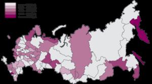 Стоимость патента на работу в россии для граждан днр 2020
