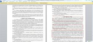 Договор оказания услуг погрузочно разгрузочных работ