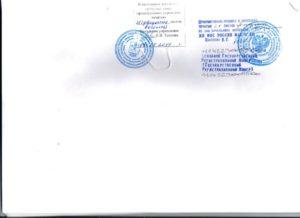 Как правильно прошить и подписать учредительный договор для регистрации
