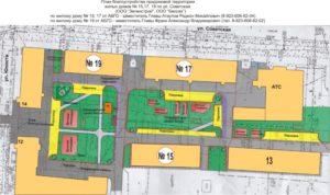 Размеры придомовой территории многоквартирного дома нормативы 2020 закон