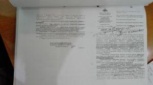 Приказ 1010 в 2020 году военнослужащим по контракту