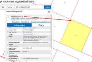 Как узнать было ли межевание земельного участка или нет