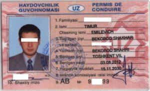 Действуют ли узбекские права на территории россии