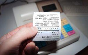Забыли пробить чек по онлайн кассе что делать