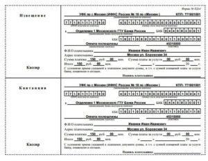 Реквизиты мосгорсуда для оплаты госпошлины апелляция