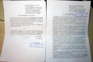 Апелляционная жалоба на решение суда по кас рф образец