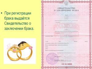 Сделать фотошоп шуточного свидетельства о браке бесплатно