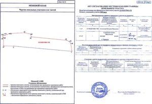 Должен ли подписывать акт межевания границ земельного участка председатель снт