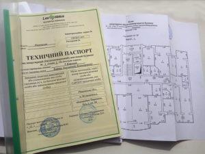 Что делать если потерян технический паспорт на квартиру
