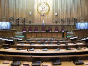Преюдиция в уголовном процессе пленум верховного суда