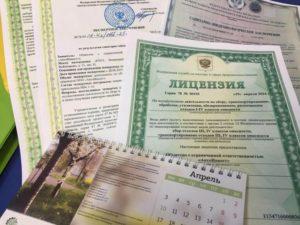 Нужна ли лицензия на вывоз мусор