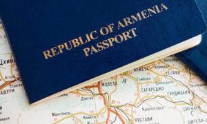 Как получить армянское гражданство гражданину россии