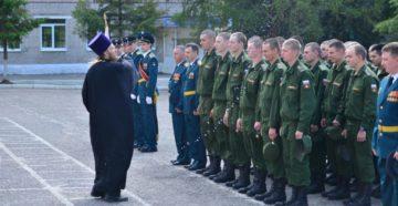 Чехов военная часть связь